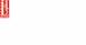 عروض وظائف أخصائية تجميل 24 محرم 1439