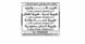 عروض وظائف الاطباء 29 صفر 1439