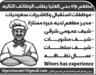 وظائف مقدمين مطاعم شاغرة