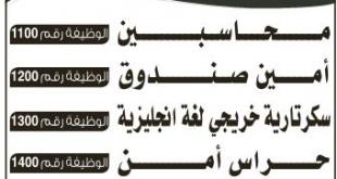 مطلوب لمكتب هندسي في الرياض الوظائف التالية