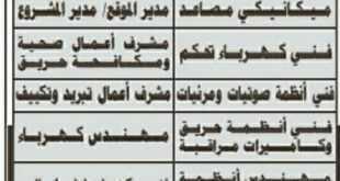 وظائف شاغرة في شركة رائدة في الرياض