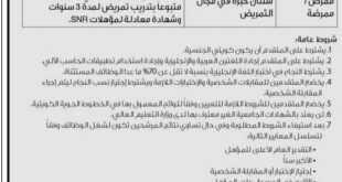 وظائف شاغرة للكويتيين في الخطوط الجوية الكويتية